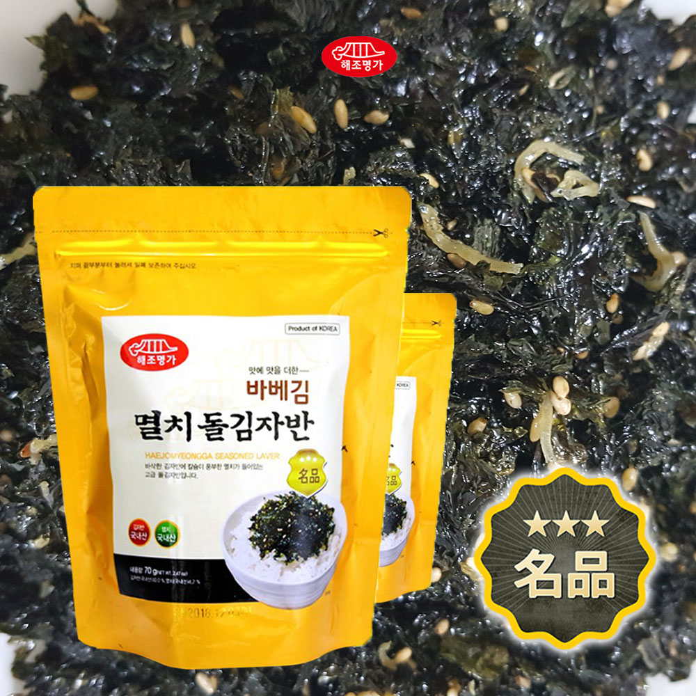 Seaweed Barbe Korean Seaweed stir fried Crispy Flavory with Anchovies